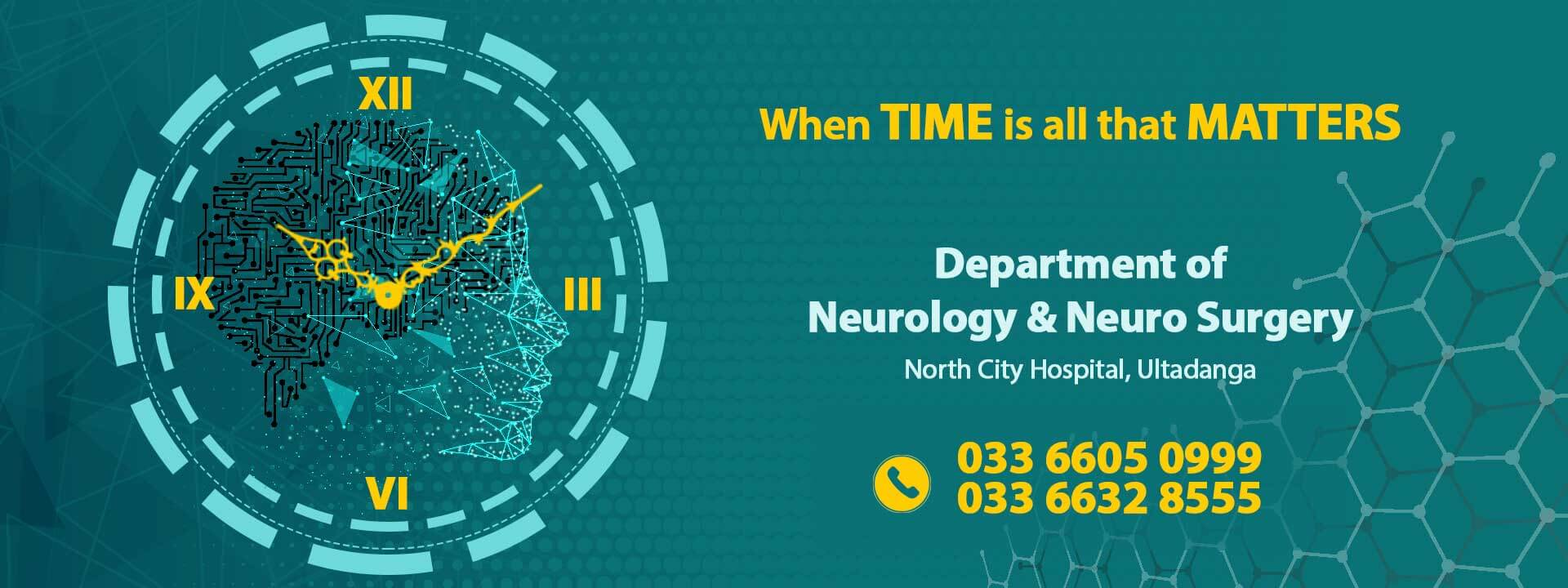 Neurology at North City Hospital
